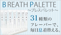 BREATH PALETTE